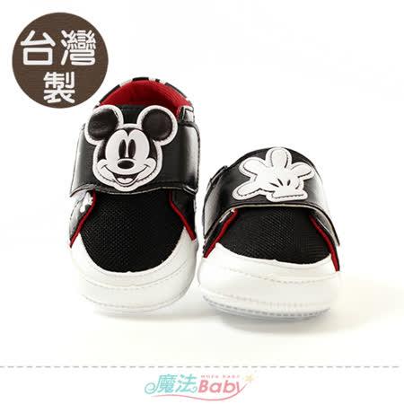 魔法Baby  童鞋 寶寶鞋 台灣製迪士尼米奇正版強止滑兒童外出鞋