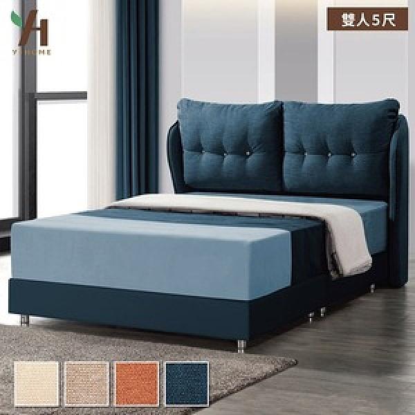 【伊本家居】里昂 涼感布床組兩件  雙 人5尺(床頭片+床底)土耳其藍58