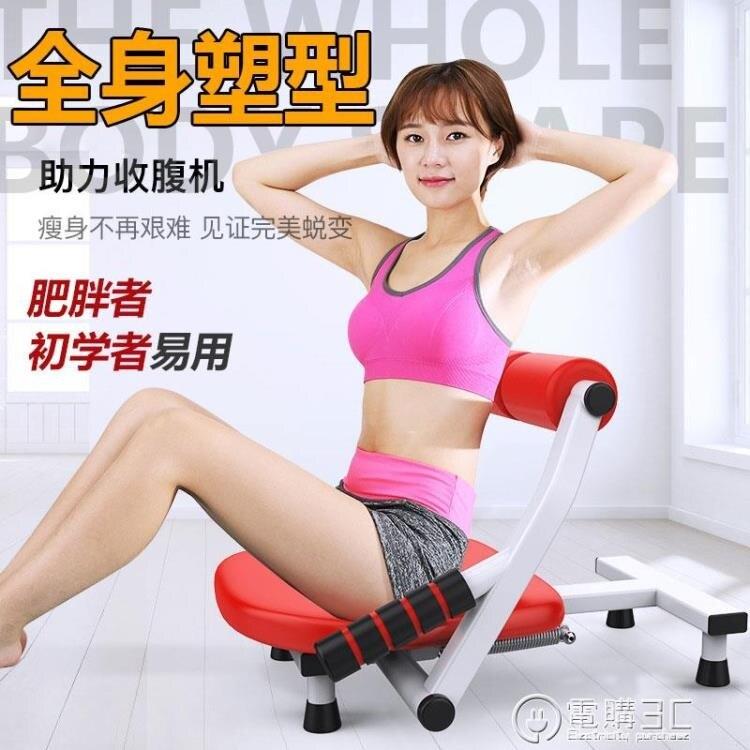 懶人收腹機多功能卷腹仰臥起坐輔助器家用健身器材女折疊椅仰臥板