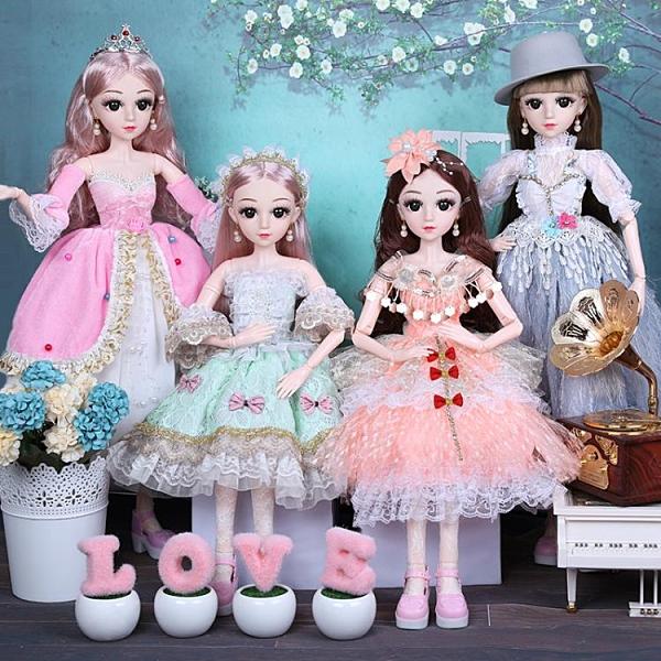 60厘米芭比洋娃娃套裝女孩玩具公主兒童單個仿真【英賽德3C數碼館】