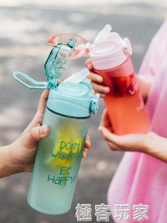成年可愛帶吸管杯子孕婦產婦便攜韓版大人塑料少女心帶刻度的水杯 秋冬特惠上新~