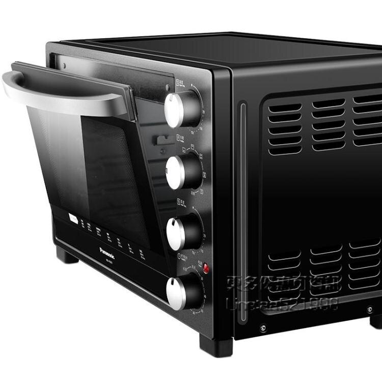 NB-H3201烤箱家用烘焙蛋糕多功能全自動電烤箱32L 每日下殺NMS 清涼一夏钜惠