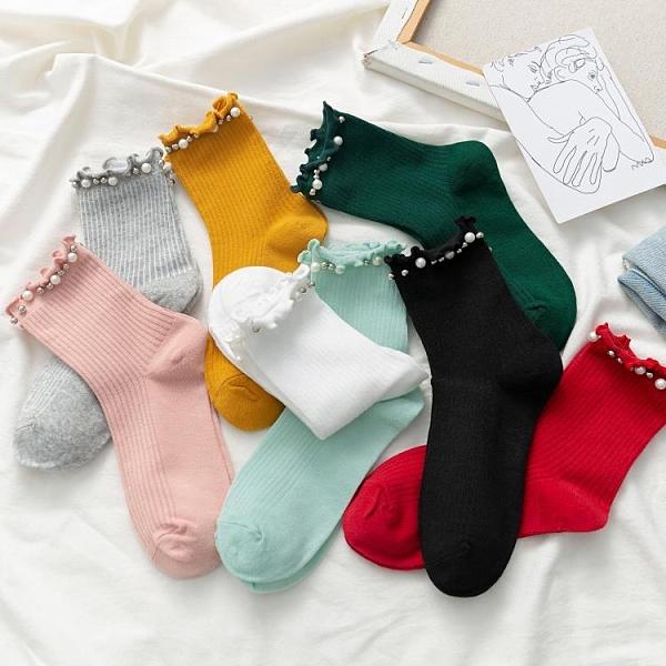 促銷 帶珍珠襪子女中筒花邊日系可愛網紅釘珠純棉秋冬季堆堆襪韓國洋氣