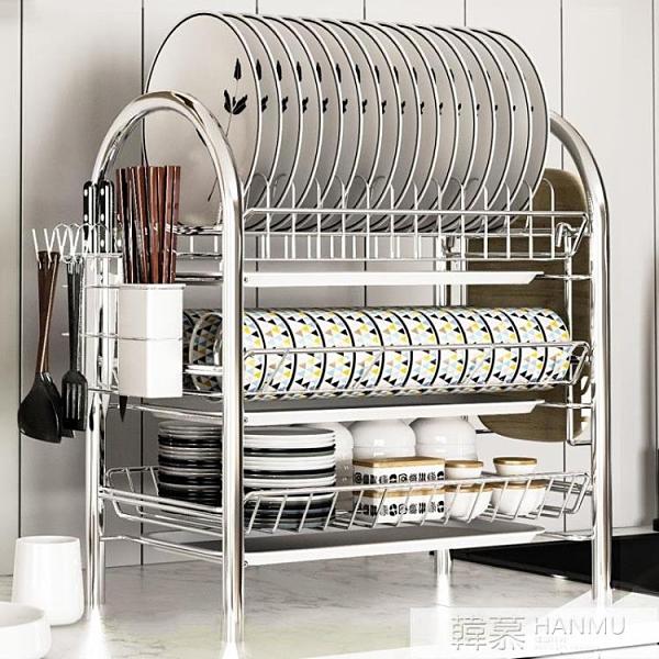 廚房用品家用大全洗放盤子碗筷瀝水架碗碟收納盒置物架儲物架碗櫃 夏季新品 YTL