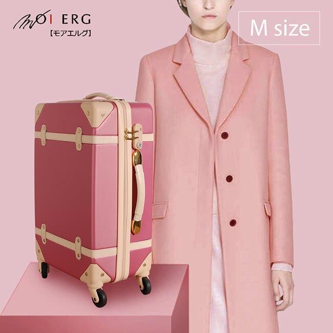 【MOIERG】TRAVELER下一站,海角天涯ABS YKK TRUNK (M-20吋) PINK  粉紅色