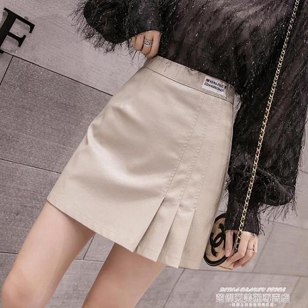 小皮裙 皮裙半身裙女秋冬新款高腰包臀短裙顯瘦黑色A字裙子百褶半裙 新品