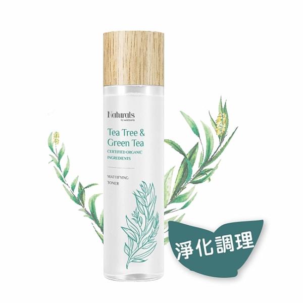 Naturals by Watsons茶樹綠茶控油化妝水 150ml