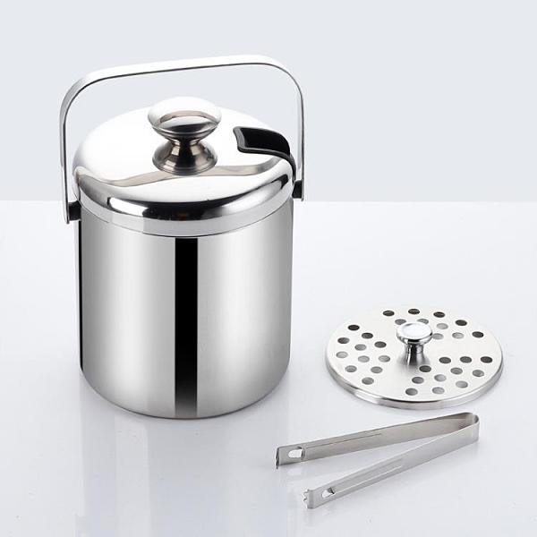 不銹鋼304材質雙層保溫冰桶加厚手提帶蓋香檳桶酒吧紅酒桶 ciyo黛雅