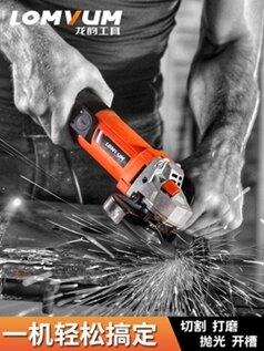龍韻多功能工業級角磨機家用磨光手磨機打磨切割機手砂輪電動工具 全館免運