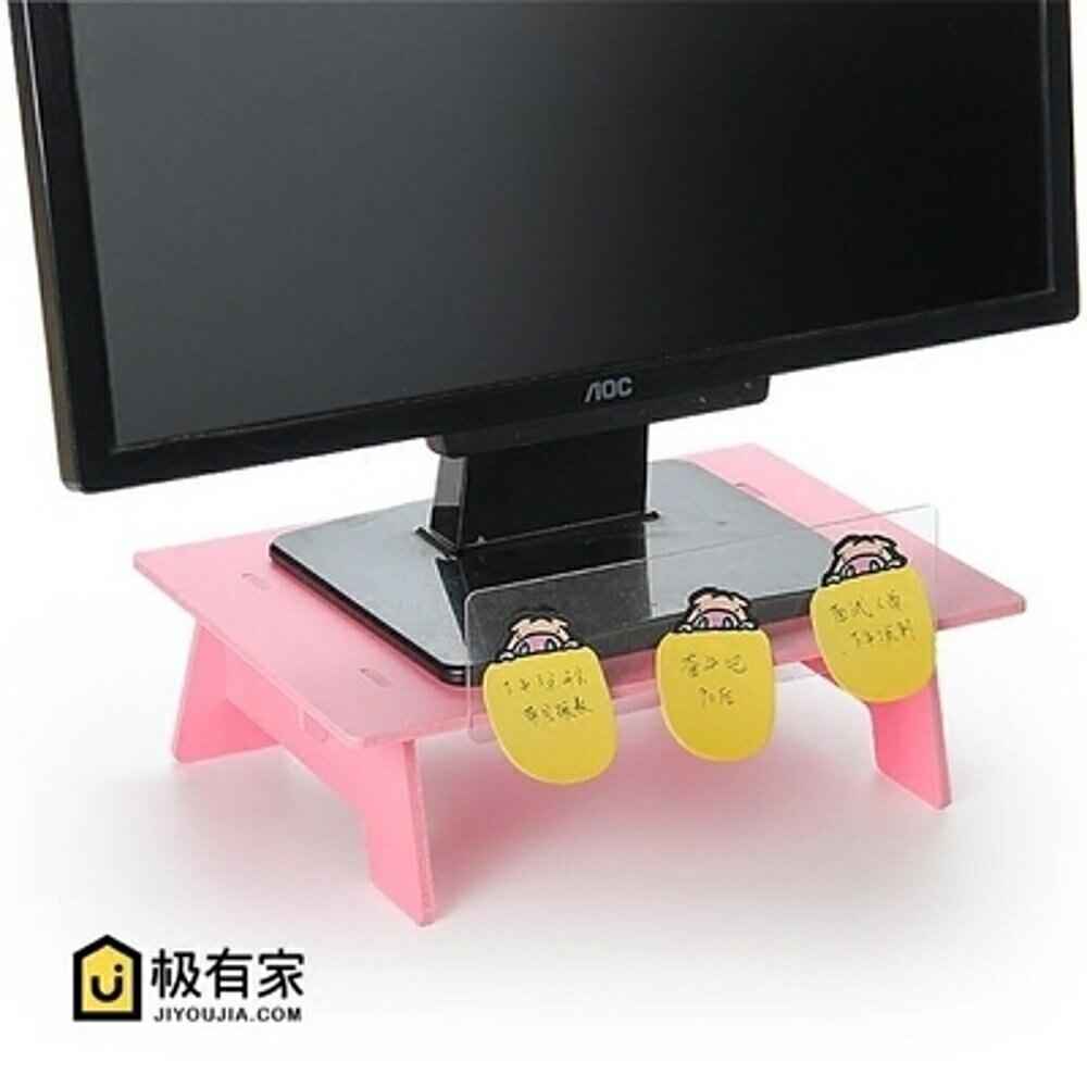 螢幕架 防頸椎升高抬高螢幕便攜支架簡約護頸液晶電腦顯示器屏增高架jy