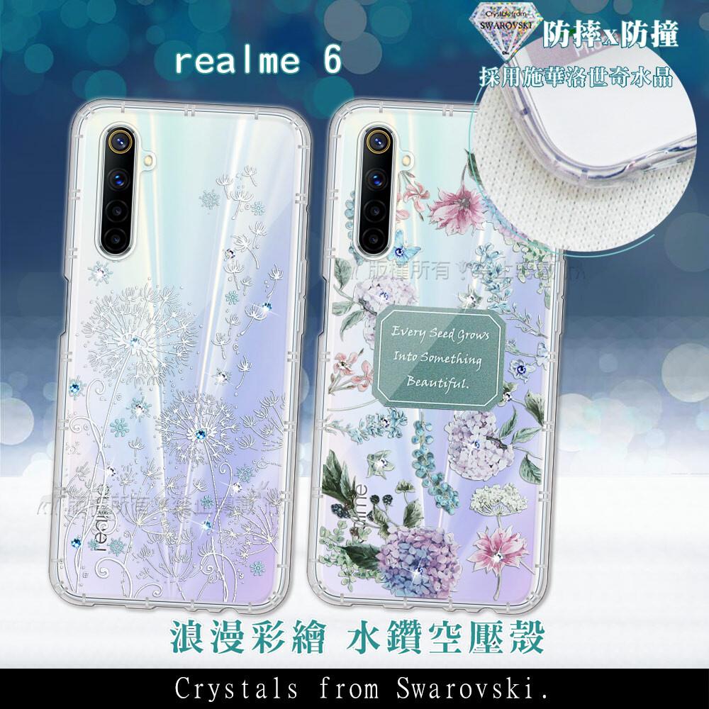 施華洛世奇水晶realme 6 浪漫彩繪 水鑽空壓氣墊手機殼