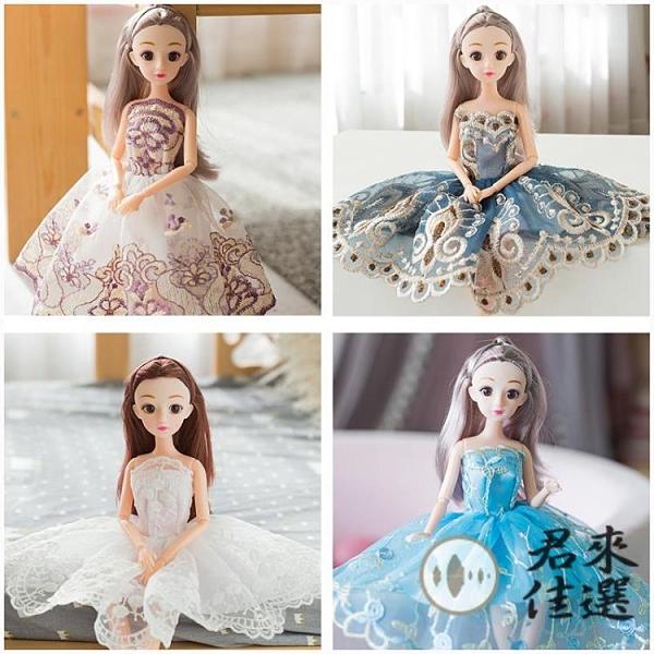 芭比娃娃30厘米玩具娃娃女孩公主兒童益智過家家【君來佳選】