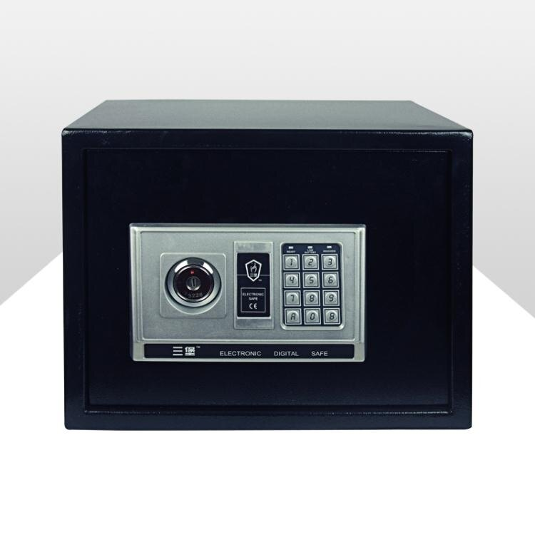 [全館免運]保險櫃 高檔全鋼電子密碼入牆保險箱家用小型迷你隱形防盜單門保險櫃
