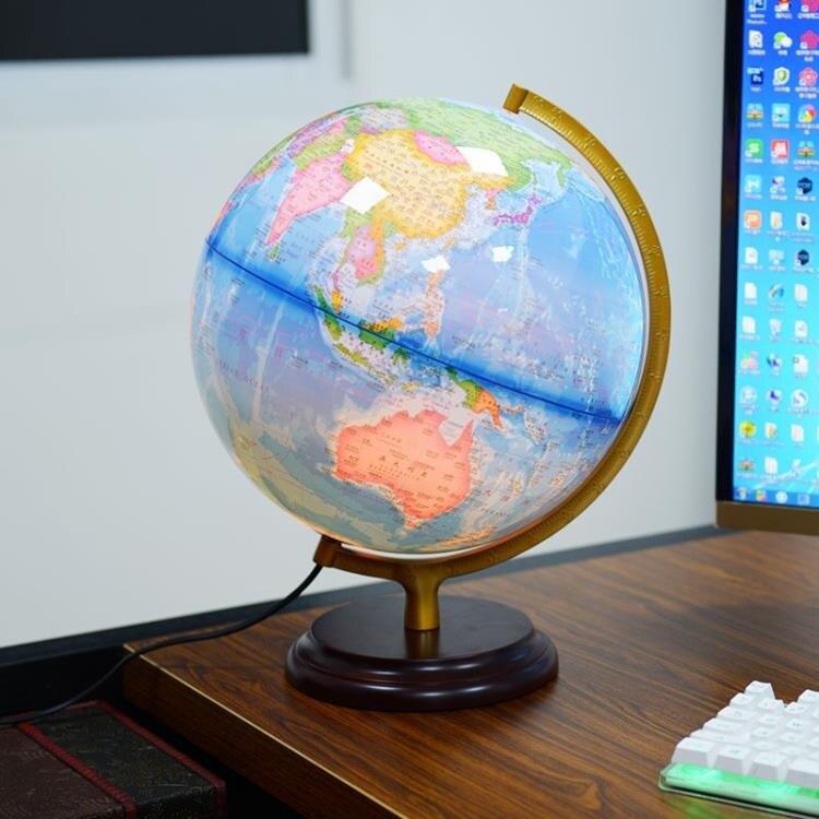 【快速出貨】地球儀教學版地球儀中學生用20cm高清中號兒童小號辦公室家居擺設擺件燈創時代3C 交換禮物 送禮