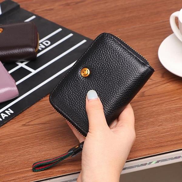 特惠全場九折 新款女式真皮卡包小清新多卡位零錢包女駕駛證信用卡短款拉鏈卡夾