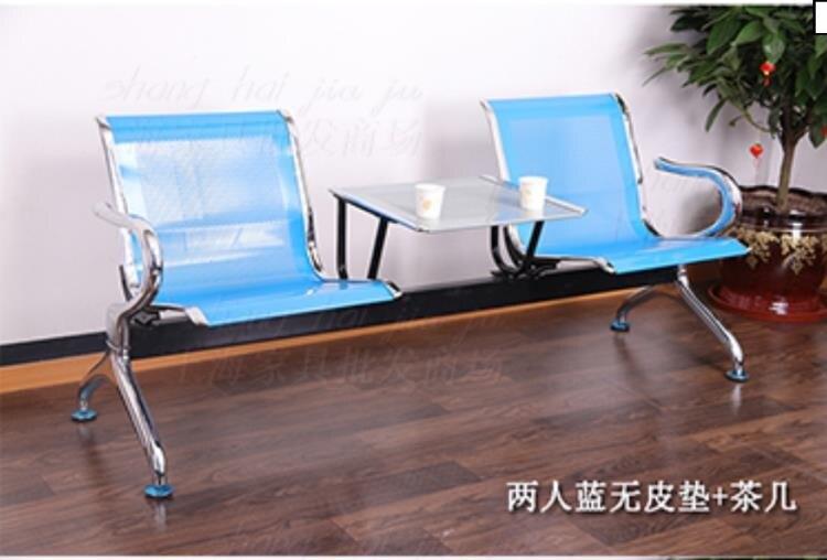 排椅機場椅三人位銀行不銹鋼等候椅3人位連 排椅車站長椅ATF 秋冬新品特惠