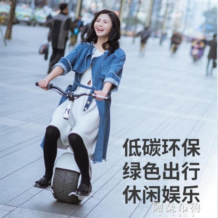 電動獨輪車 正品風靡aihi愛嘿獨輪摩托車平衡車成人智慧電動哈雷扶手代步單輪【快速出貨】