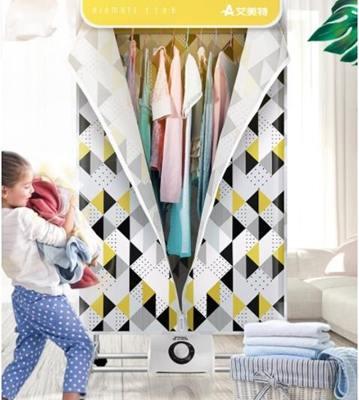 乾衣機 艾美特烘干機家用速干衣嬰兒烘衣服干衣機小型烘衣機風干機烘干器