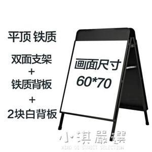 A型雙面海報架kt板展架立式落地式廣告牌展示牌立牌戶外宣傳展板