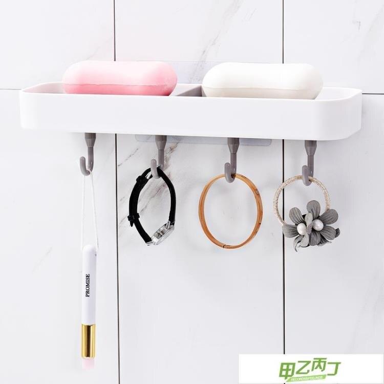 肥皂盒 肥皂盒瀝水吸盤免打孔衛生間個性創意置物架浴室罩托壁掛式香皂盒 【快速出貨】