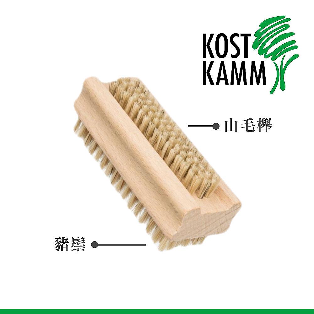kost kamm德國製造 清潔豬鬃刷(9.5cm)