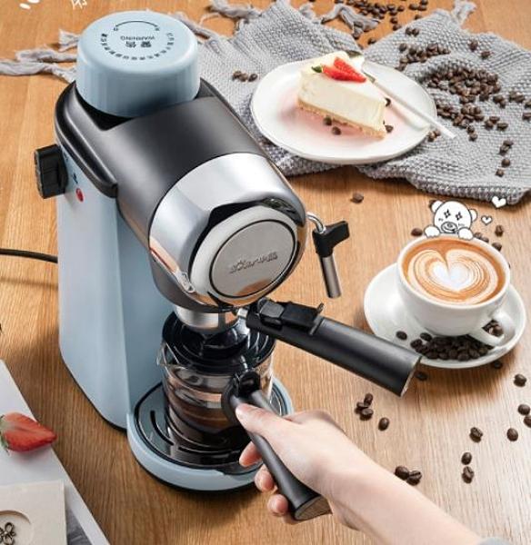 咖啡機 小熊家用咖啡機迷你全半自動意式現磨壺煮小型蒸汽式打奶泡機商用 DF 維多原創