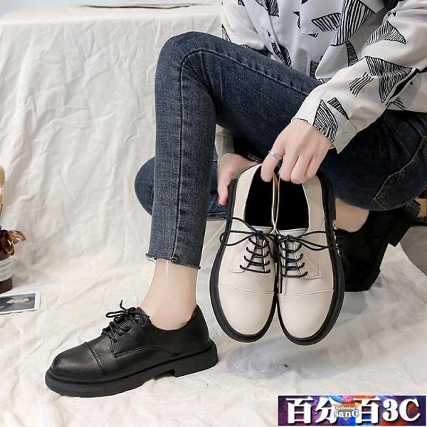 牛津鞋 黑色小皮鞋女日系jk2021春夏季新款平底軟皮百搭小香英倫風單鞋 百分百