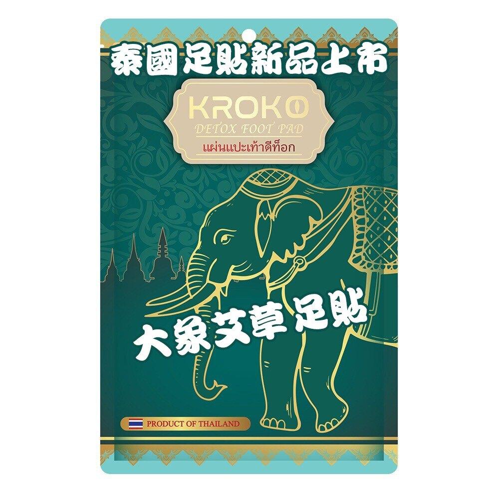 買5送1 泰國正品 KROKO 大象足貼 艾草養生竹醋腳貼護理足膜養生睡眠驅寒艾草貼 〔泰韓記〕