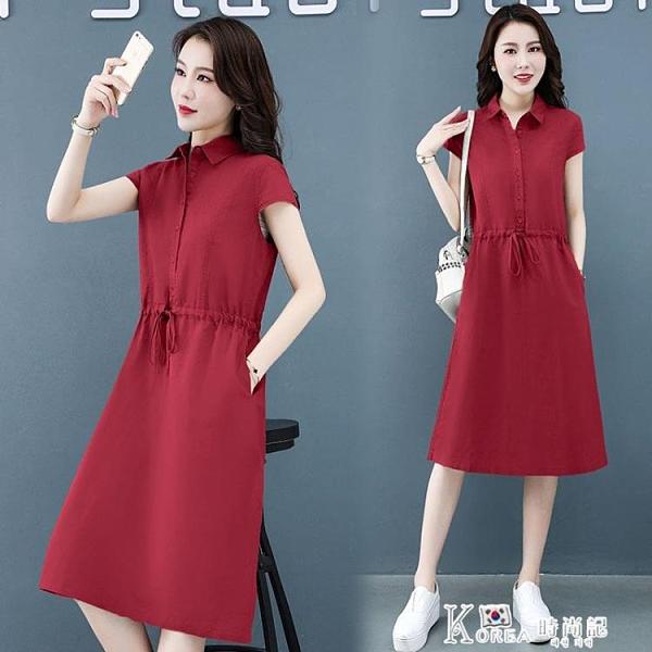 紅色洋裝-棉麻洋裝女2020年新款夏季寬鬆收腰顯瘦裙子洋氣超仙短袖中長裙 Korea時尚記