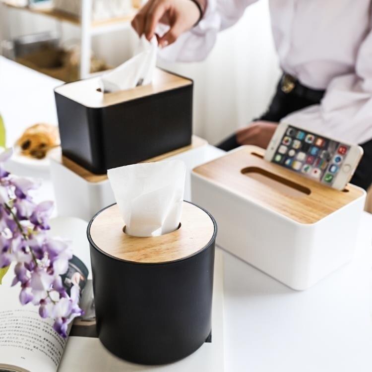 面紙盒日式簡約實木蓋紙巾盒車用紙抽盒家用桌面捲紙盒紙巾收納盒 交換禮物