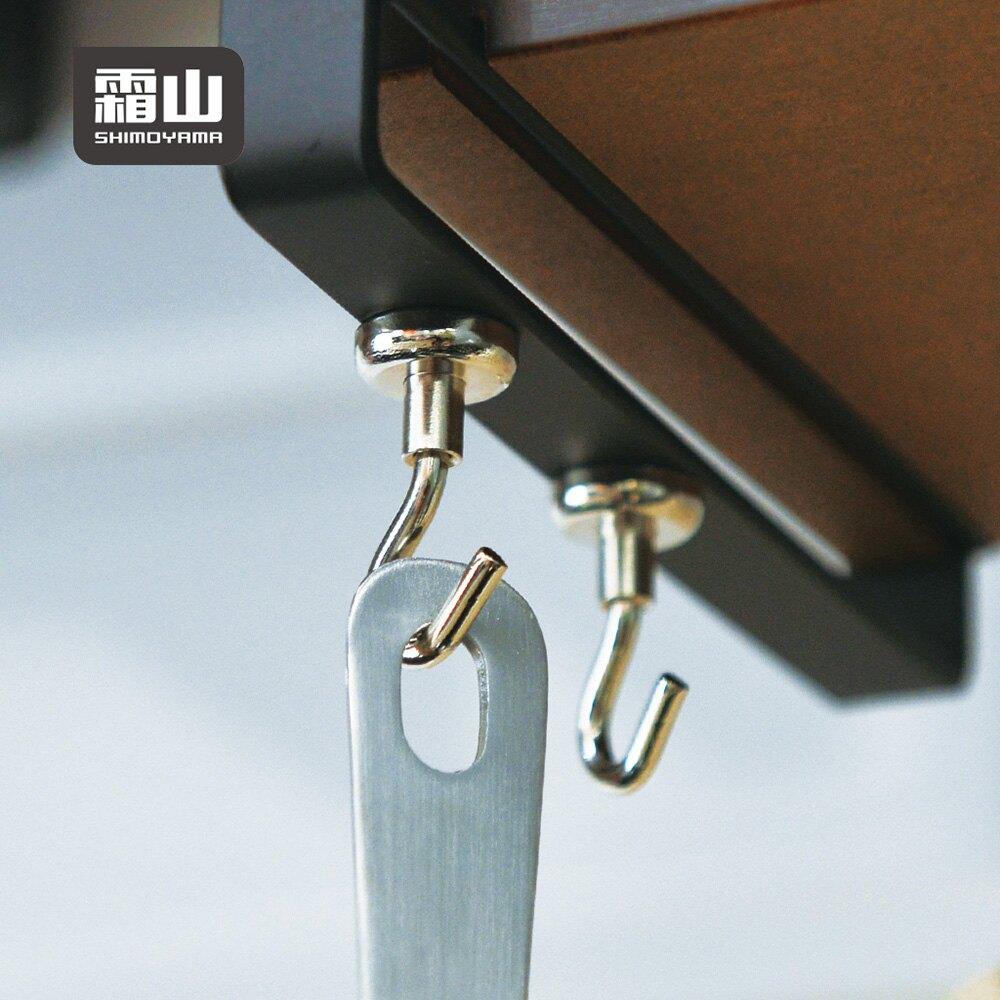 【日本霜山】磁吸式多功能/萬用金屬掛鉤-6入 (廚具/鍋子/抹布/鑰匙吊掛鉤)