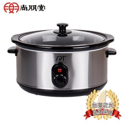 尚朋堂4.5L養生電燉鍋SC-4500S