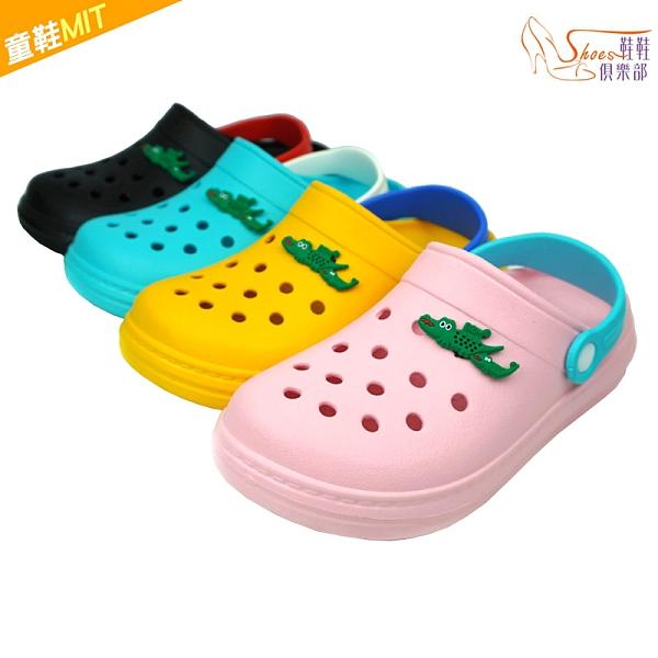 童鞋.母子鱷魚MIT卡哇伊兒童洞洞涼拖鞋.黑/黃/水藍/淺粉【鞋鞋俱樂部】【165-BGF6047】