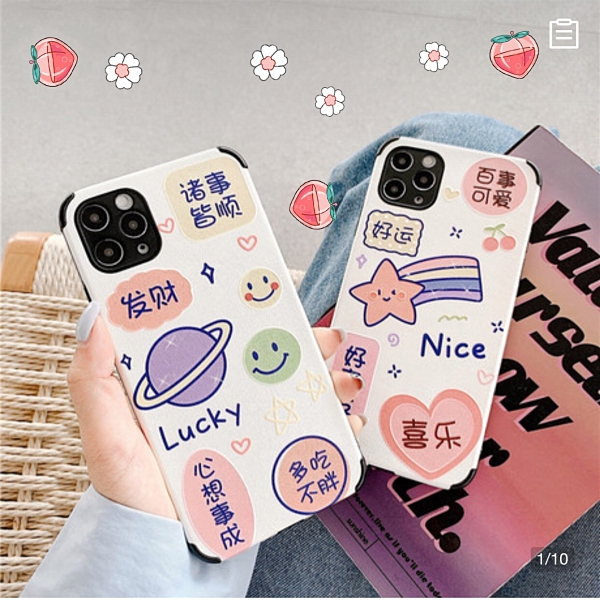 蘋果11手機殼11 PRO新款XR彩虹星星蠶絲紋tpu蘋果X/XS保護套XS MAX蘋果7/8/SE2