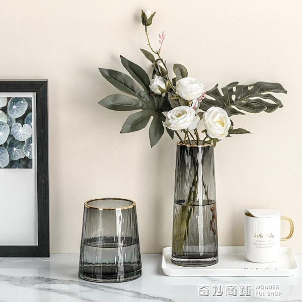 北歐輕奢描金花瓶簡約玻璃透明客廳插花擺件水養富貴竹百合裝飾品 全館免運