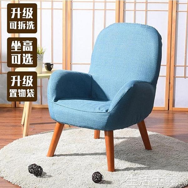 懶人沙發 單人日式小戶型創意孕婦喂奶椅茶館咖啡廳懶人兒童閱讀書房小沙發 MKS生活主義