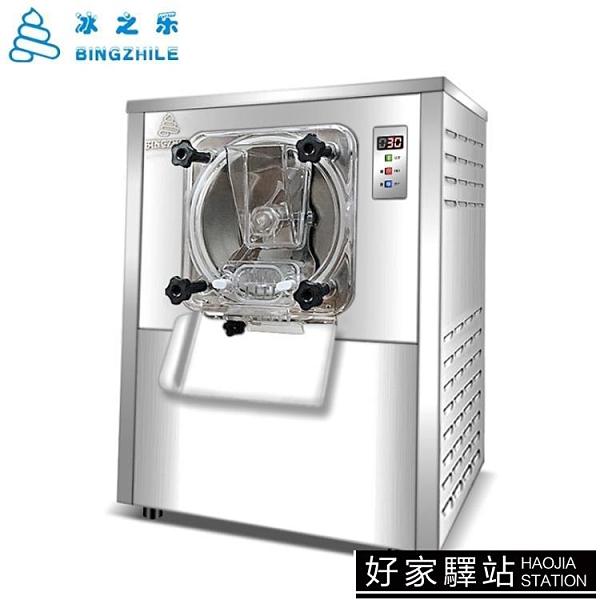 硬霜淇淋機商用全自動小型台式硬質冰激淩機雪糕機