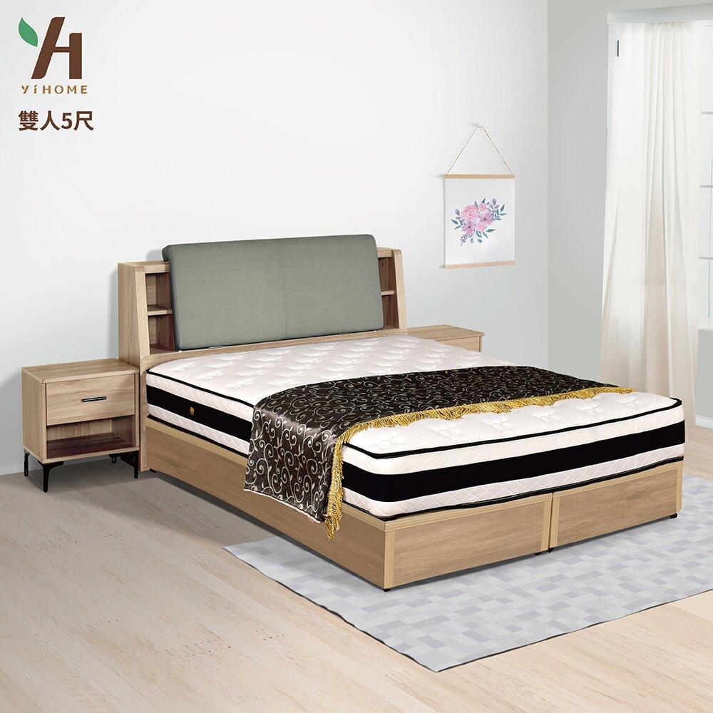 【伊本家居】雅典娜 貓抓皮附插座收納床組兩件 雙人5尺(床頭箱+床底)