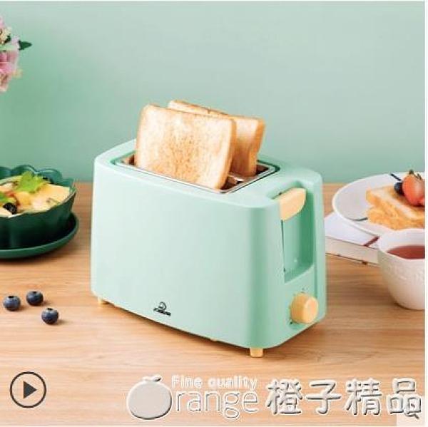 吐司機 九殿多士爐烤面包機家用早餐全自動加熱多功能小型迷你土吐司壓片 『橙子精品』