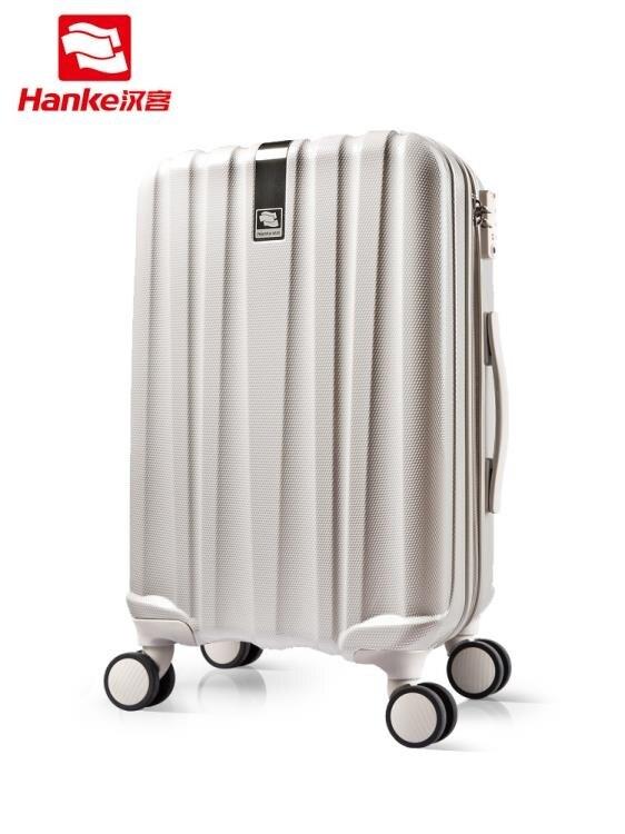 行李箱-漢客鎮店之寶硬箱子萬向輪拉桿箱20寸旅行箱24寸男行李箱女登機箱 YYS 聖誕節禮物