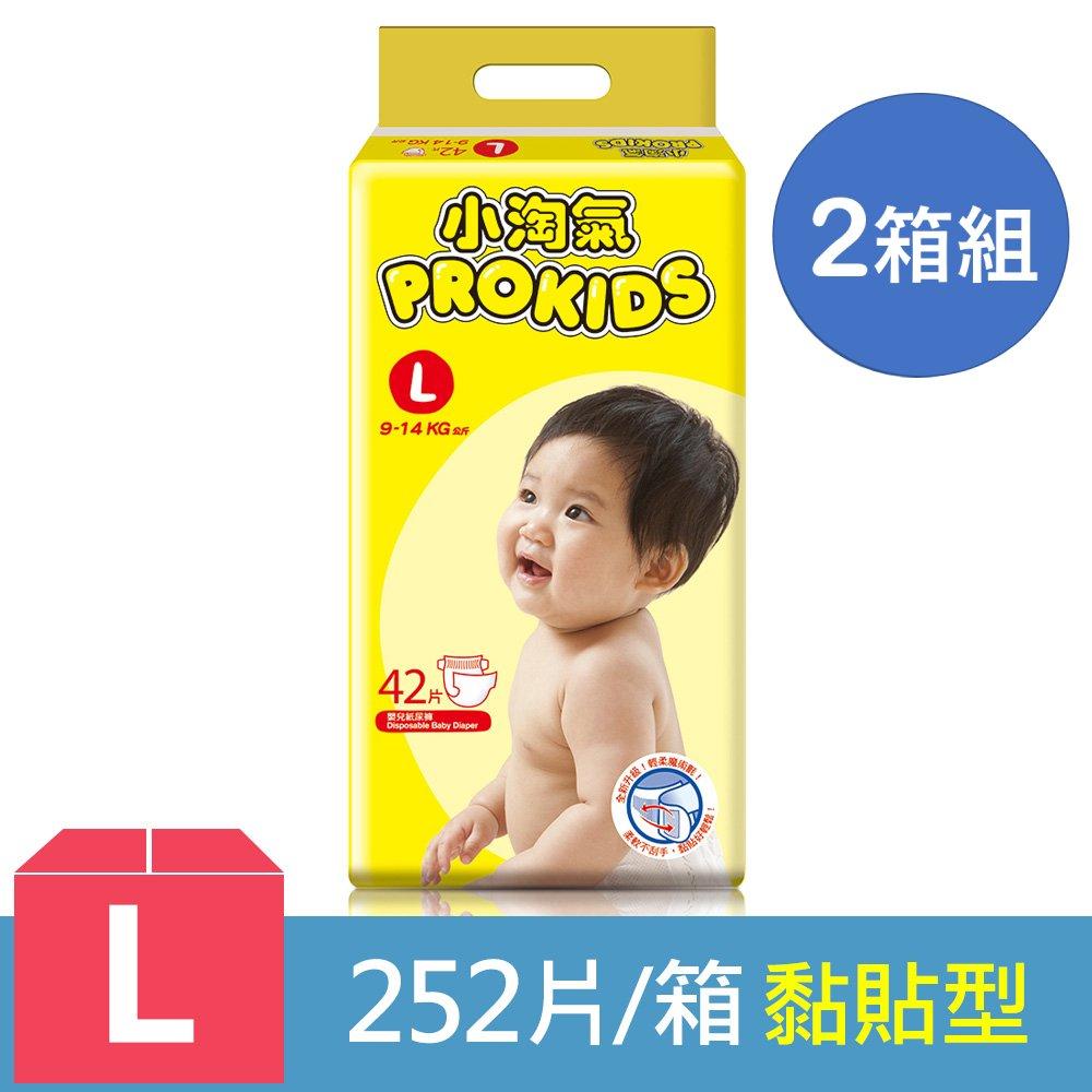 2箱組 l 小淘氣 透氣乾爽紙尿褲-L(42片x6包/箱)
