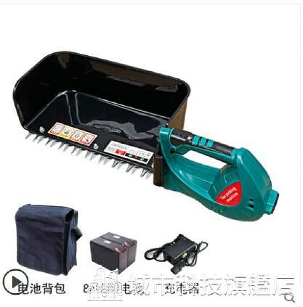 修枝剪 電動采茶機無刷單人鋰電池便攜式綠籬機自動剪茶葉采摘收割機神器 城市科技DF