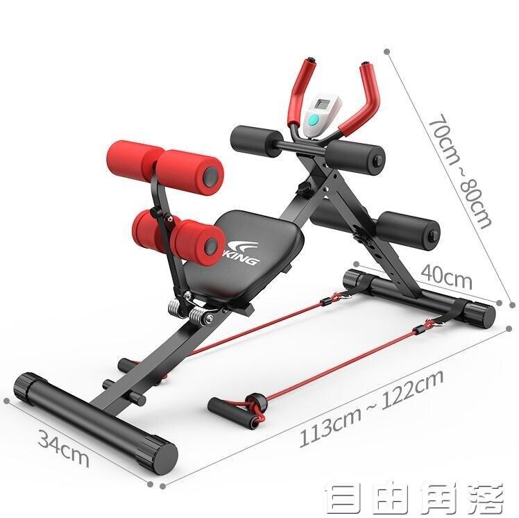 腹肌健身器懶人健腹仰臥起坐運動健身器材家用女捲腹美腰機