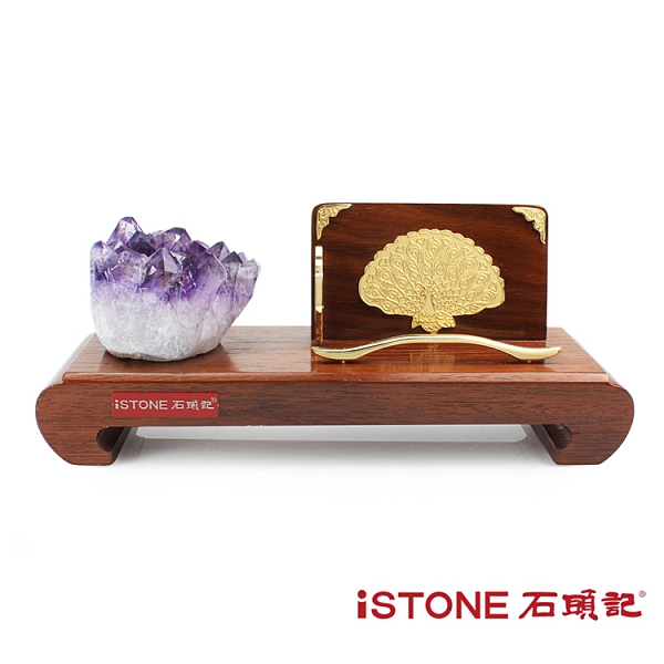 紫享耀晶彩-萬用座 石頭記