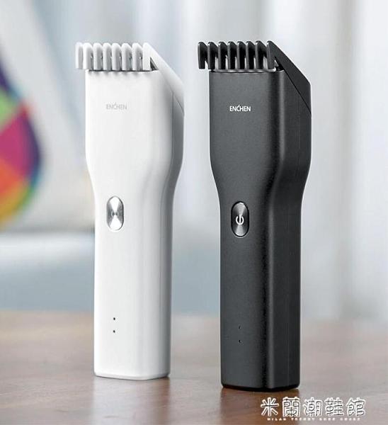 理髮器 映趣理發器電推剪電推子家用剃發神器自己剪充電式電動剃頭發刀 快速出貨