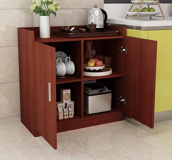 簡約歐式茶水櫃辦公室客廳茶具櫃茶櫃餐邊儲物備餐櫃茶水桶櫃茶台