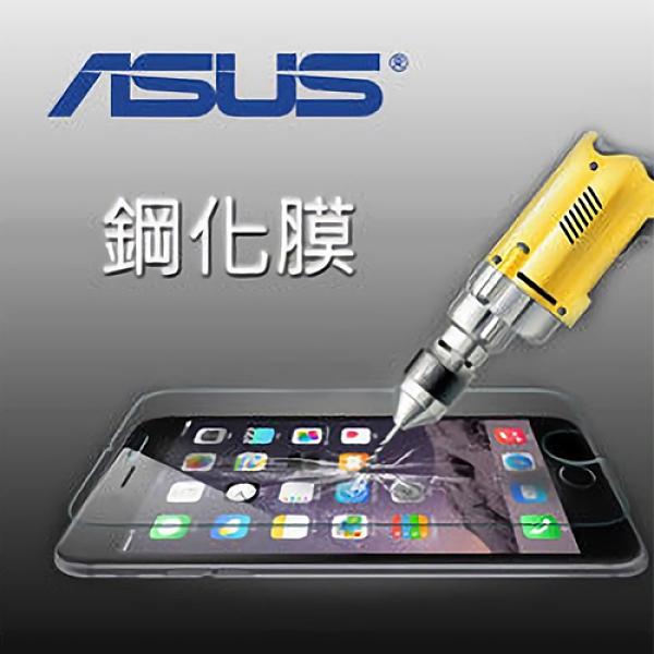 華碩ASUS 鋼化玻璃膜 ZenFone7 ZS670KS/7 Pro ZS671KS 螢幕保護貼 手機防護防刮防爆