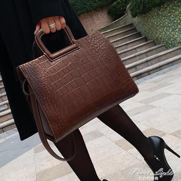 包包女2020新款時尚側背斜背韓版女士手提包大氣女包大容量公文包 果果輕時尚