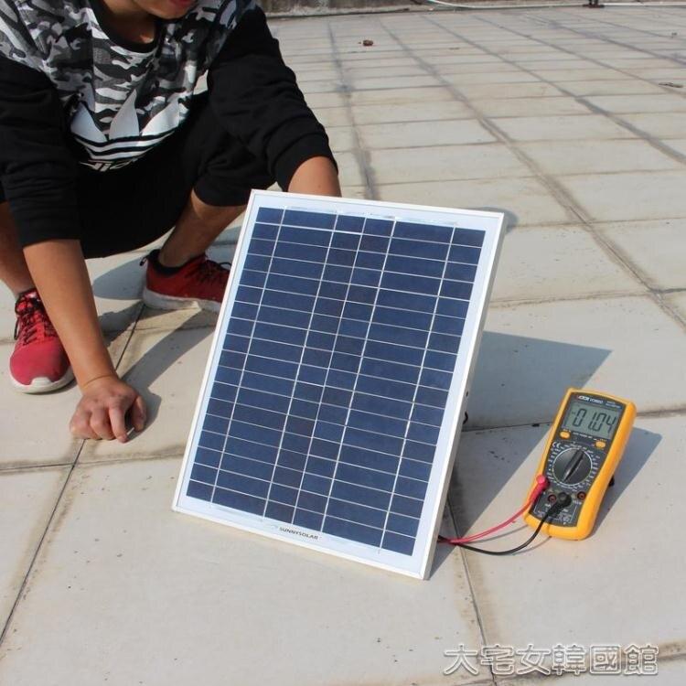 新多晶太陽能電池板18V20W30W單晶100W充12V電瓶汽車摩托車無支架 YJT