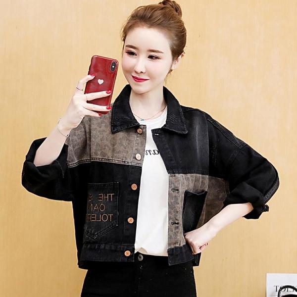 黑色牛仔外套女年新款韓版寬鬆百搭女士短外套復古bf拼接夾克 韓美e站